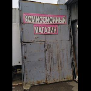 Комиссионный магазин-склад уцененной и б/у мебели и техники для офиса и дома Kom-dom.ru, Москва фото