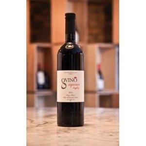 Вино красное сухое Lagvinari Saperavi фото