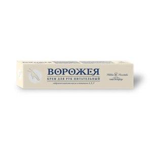 Крем для рук Невская косметика Ворожея питательный фото
