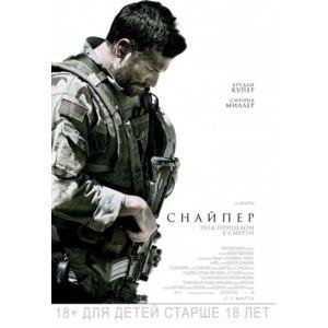 Американский снайпер (2014, фильм) фото