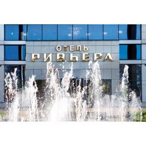 """Отель """"Казанская Ривьера"""" 4*, Россия, Казань фото"""