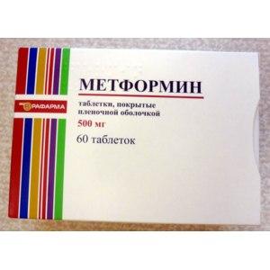 Таблетки Рафарма Метформин фото