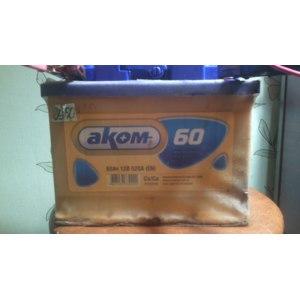 Аккумуляторы Аком 60 фото