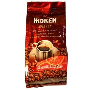 Кофе Жокей Красный апельсин фото