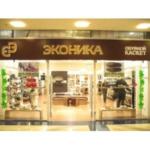 Эконика, Сеть магазинов фото