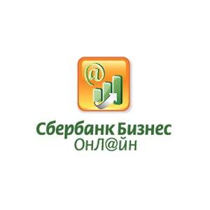 Бухгалтерия онлайн сбербанк отзывы список участников нужен для регистрации ооо