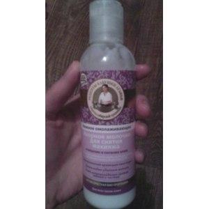 Молочко для снятия макияжа Рецепты бабушки Агафьи Нежное омолаживающее Икорное фото