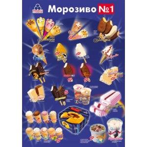 """Мороженое """"Житомирский маслозавод"""" - компания """"Рудь"""", ПАО - фото"""