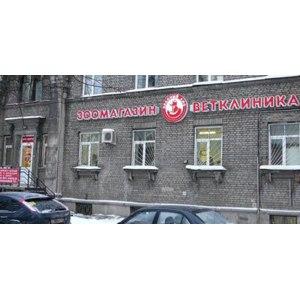Красный Лис, Санкт-Петербург фото