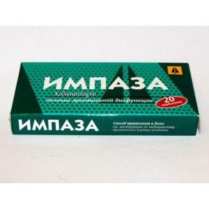 Лекарственный препарат Импаза. Средство для лечения нарушений эрекции фото