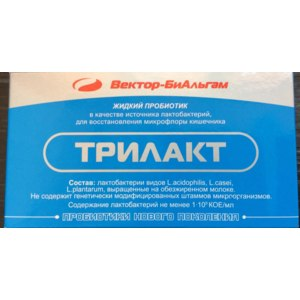 Лактобактерии Вектор-БиАльгам Трилакт фото
