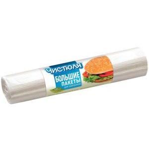 Пакеты для завтраков Чистюля большие фото