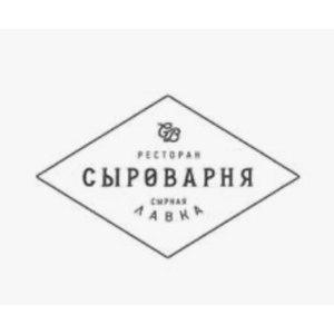 Сыроварная, Нижний Новгород фото
