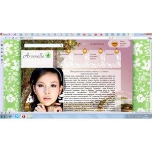 aromelle.ru - Натуральная косметика от лучших производителей +покупки фото