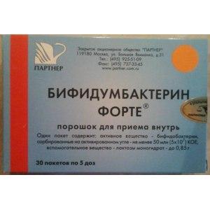 Пробиотик  Бифидумбактерин форте фото