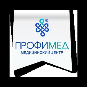 Медицинский центр ПрофиМед, Вологда фото