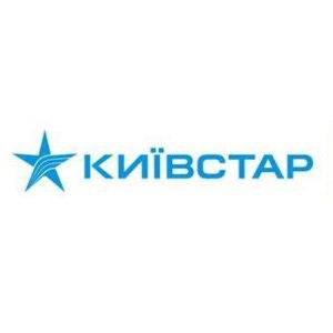 Операторы мобильной связи Киевстар фото