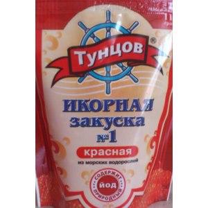 Икорная закуска Тунцов Красная фото