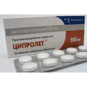 Антибиотик Dr. Reddy's Ципролет фото