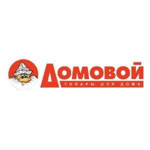 Сеть магазинов Домовой, Санкт-Петербург фото