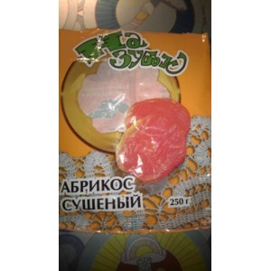 Сухофрукты На Зубок  Абрикос сушеный фото