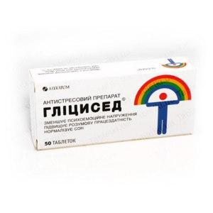 Антистрессовый препарат Arterium Глицисед фото