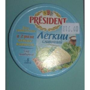 Сыр плавленный President Легкий сливочный с пониженным содержанием жира фото