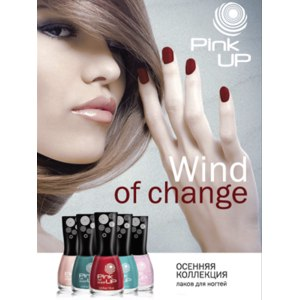Лак для ногтей Pink up Wind of Change фото