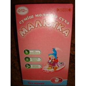 Детская молочная смесь МАЛЮТКА  фото