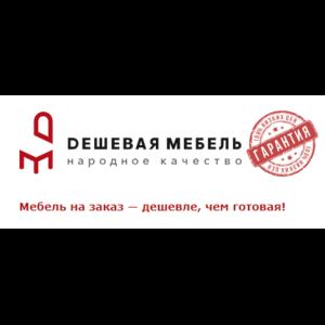 Дешевая Мебель, Москва фото