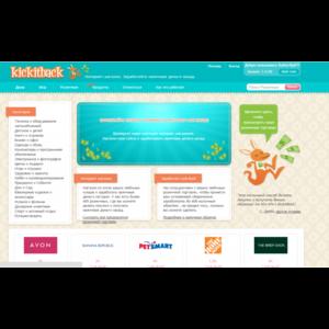 Сайт www.kickitback.com фото