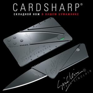 Ножи Iain Sinclair нож-кредитка Cardsharp 2 фото