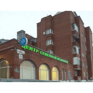 Европейский институт здоровья семьи, центр семейной медицины г. Пушкин (ул. В.Шишкова), Санкт-Петербург фото