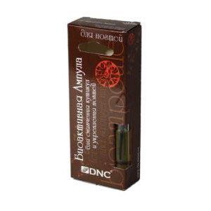 Масло для кутикулы и ногтей DNC Биоактивная ампула для смягчения кутикул и укрепления  фото