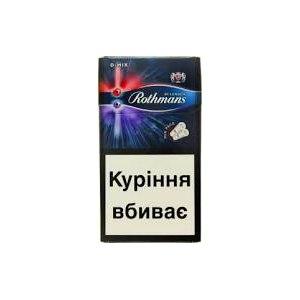 сигареты с кнопкой ротманс купить