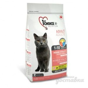 1st Choice VITALITY indoor «Виталити» на основе курицы - для взрослых домашних кошек от года до 10 лет фото