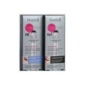 Сыворотка Markell  для роста и укрепления ресниц Eyes Care  фото