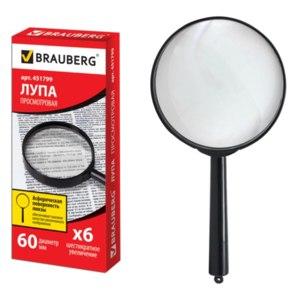 Лупа просмотровая BRAUBERG диаметр 60 мм, увеличение 6. Артикул 451799 фото