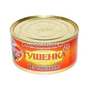 Консервы мясные  Вязьмамясопродукт Тушенка любительская фото