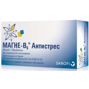 Витаминно-минеральный комплекс Sanofi aventis Магне-B6 Антистресс фото