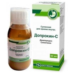 Суспензия для приема внутрь World Medicine Допрокин - С фото