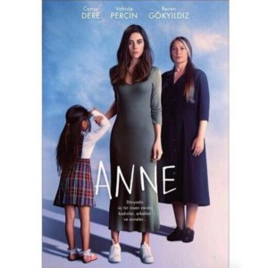Мама / Anne  фото