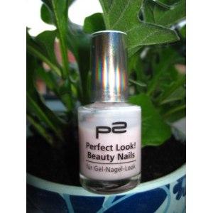 Лак для ногтей P2 Perfect Look! Beauty Nails фото