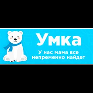 Сайт УмкаОпт фото