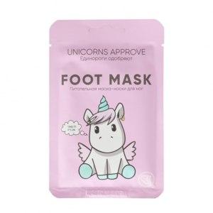 Маска-носки Л'Этуаль Unicorns approve Foot mask питательная для ног. Единороги одобряют фото