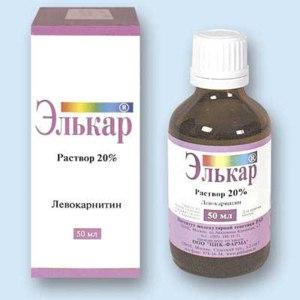 Элькар Левокарнитин 20% раствор фото