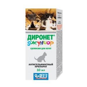 Антигельминтики АВЗ Диронет Джуниор суспензия для котят фото