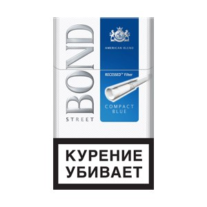 Купить бонд компакт сигареты купить электронную сигарету парк победы