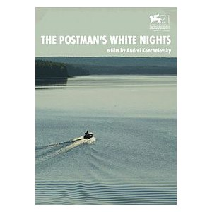 Белые ночи почтальона Алексея Тряпицына фото