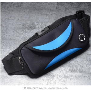 Поясная сумка для бега Aliexpress WorthWhile Trail Running Bag Ultralight Waist Pack Sport Accessories Outdoor Camping Hiking Mobile Phone Holder Security Belt фото